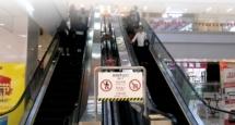 Sjec: FEB Trolley Conveyor