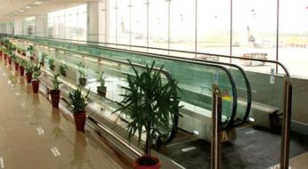 Sjec: Passenger Conveyor